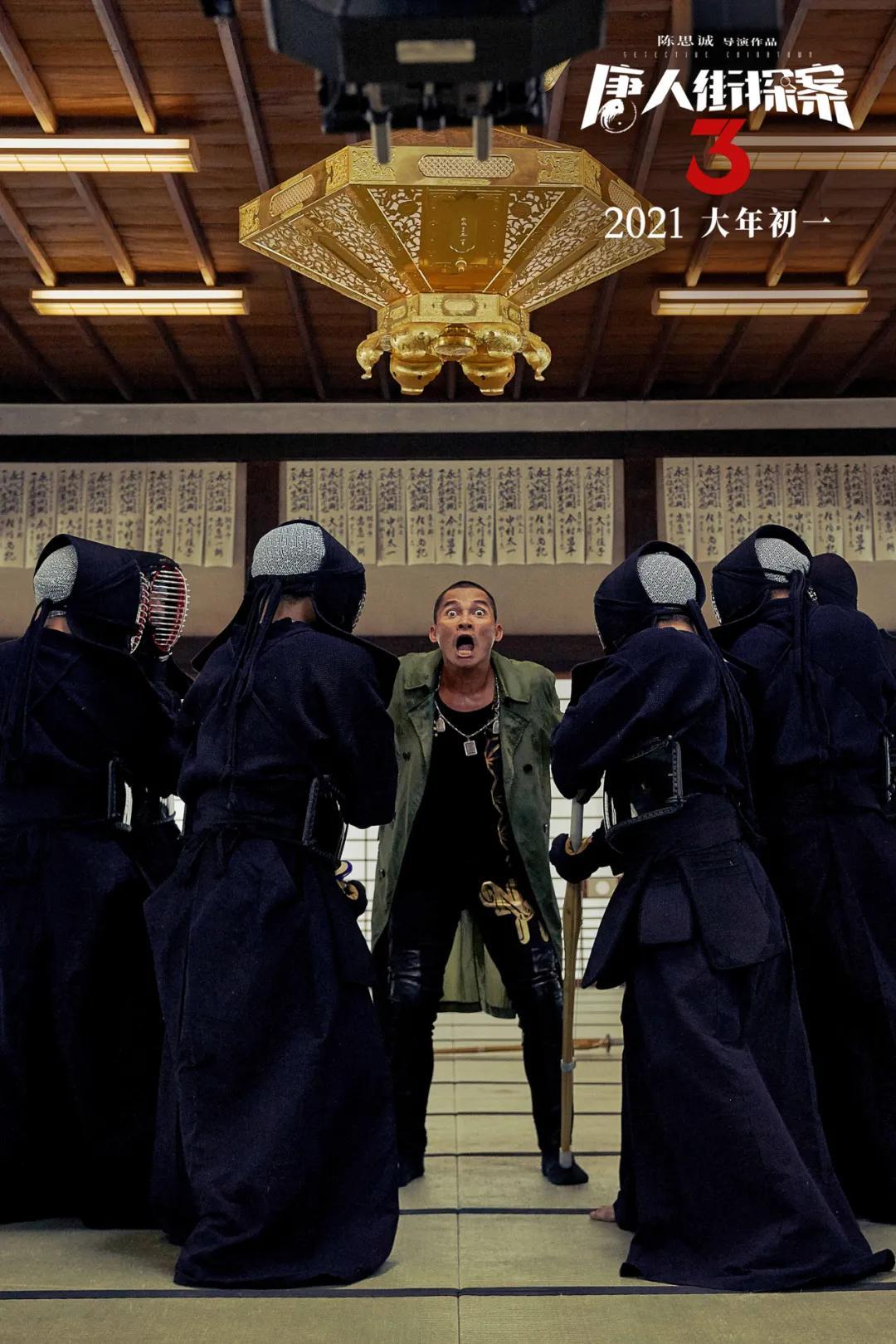 《唐人街探案3》7个惊喜和4个匠心之笔,还有数不清的细思恐极
