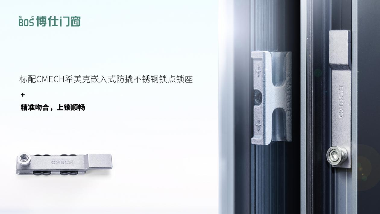 CBD广州建博会 博仕K8T平开窗 极简高颜值C位出道
