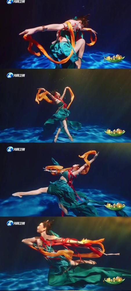 河南卫视水下洛神舞《祈》爆红,绝美亮相的背后是舞者的万千努力