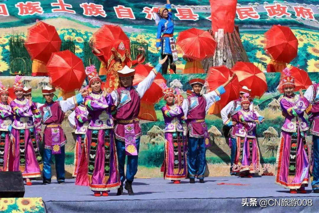 中国56个民族(二十九),土族