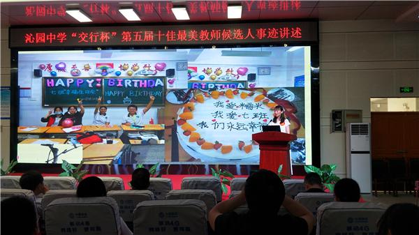 济源沁园中学:向党报告 讲述沁德润智最美的故事
