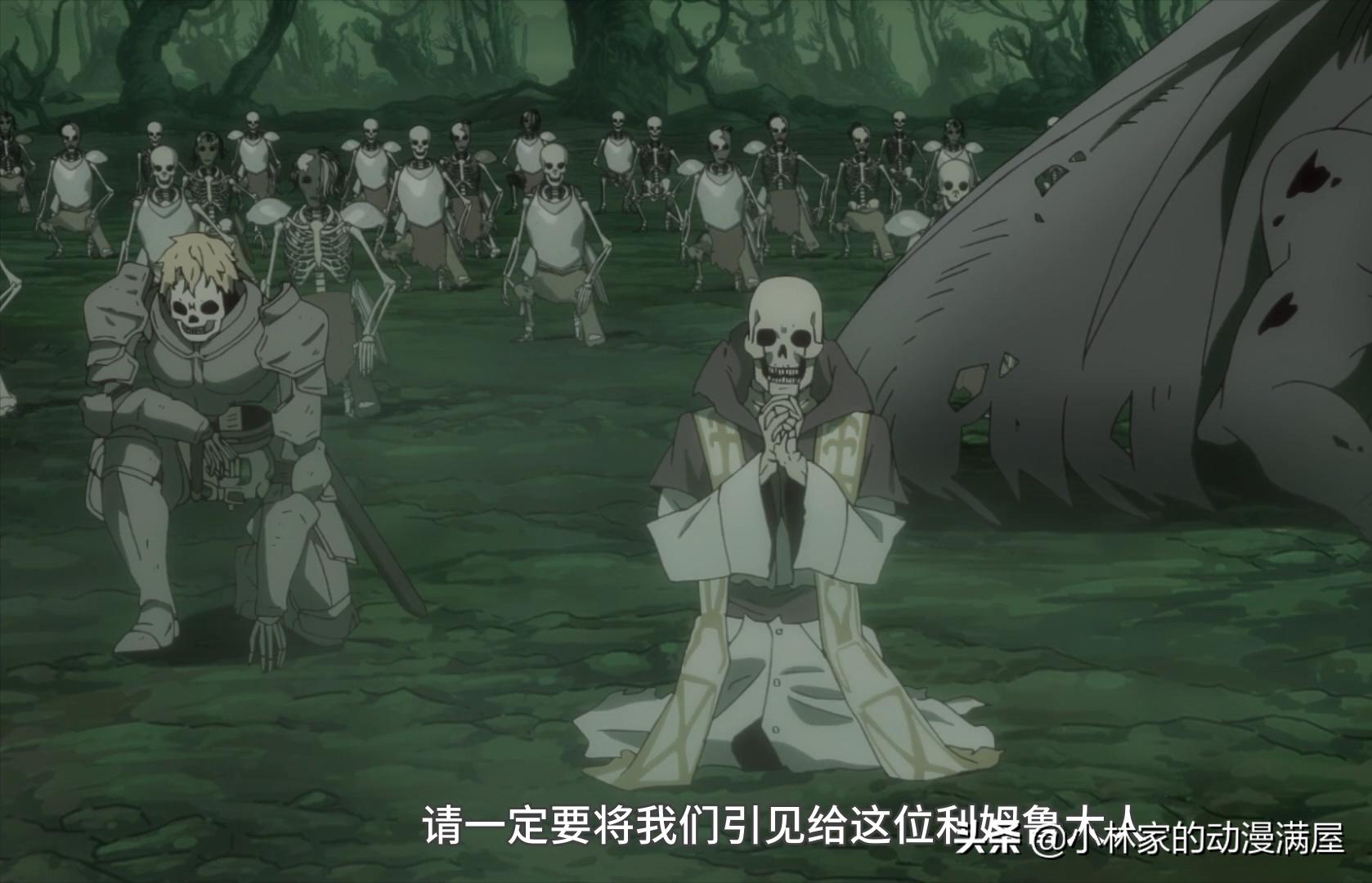 朱菜實力大爆發,萌王收獲第二個「史吹」,克萊曼作死成魔王公敵