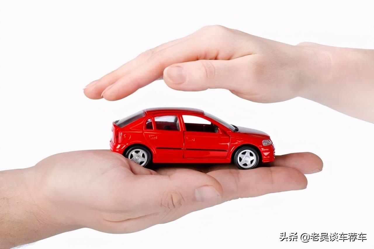 老司机提醒:汽车买这三种保险就行了,再多