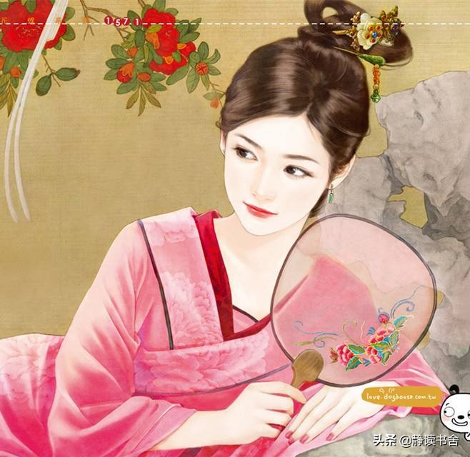 一个清朝士大夫妻子的驭夫术——每个女人的幸福都是自己争取来的