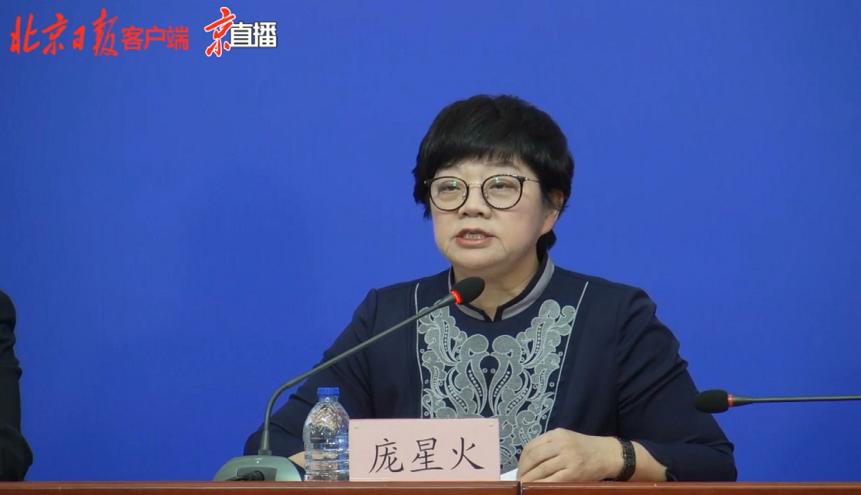 北京昨日新增本土确诊为网约车司机!曾与另外两名确诊网约车司机聚餐