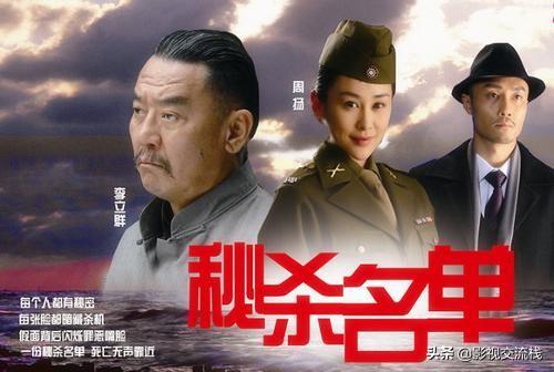靳东、周杨主演,这部谍战剧相信大家都很熟悉