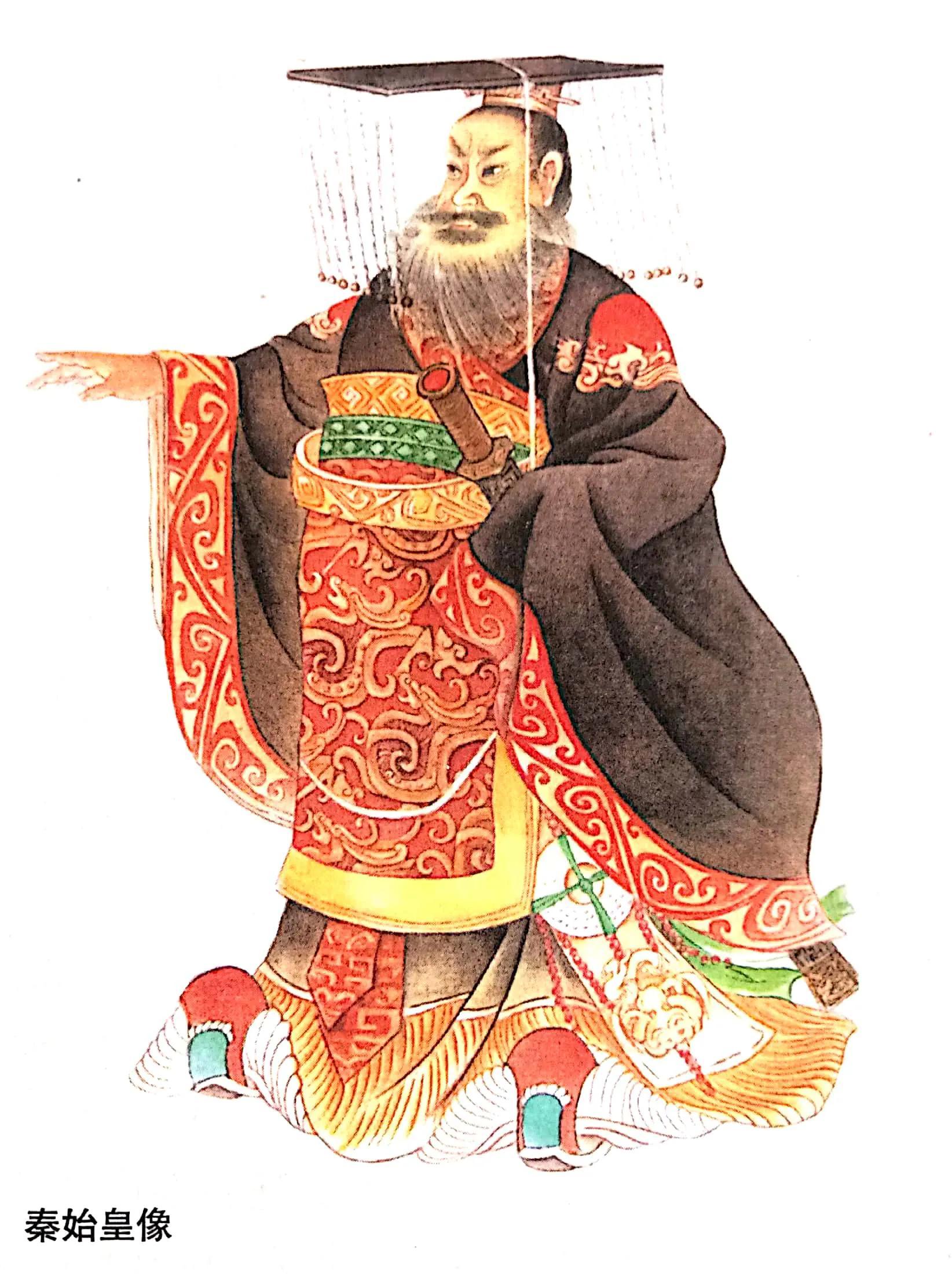 论秦始皇的功绩,人民才是历史的主体