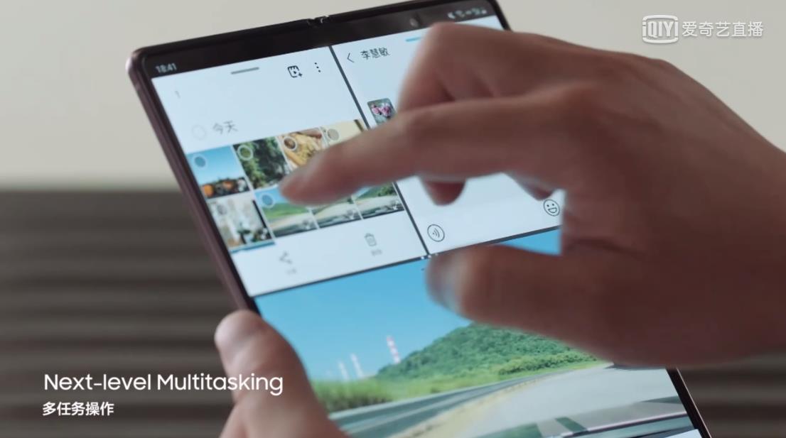 """三星Galaxy Z Fold2国行发布:国内独享""""皇帝版"""""""