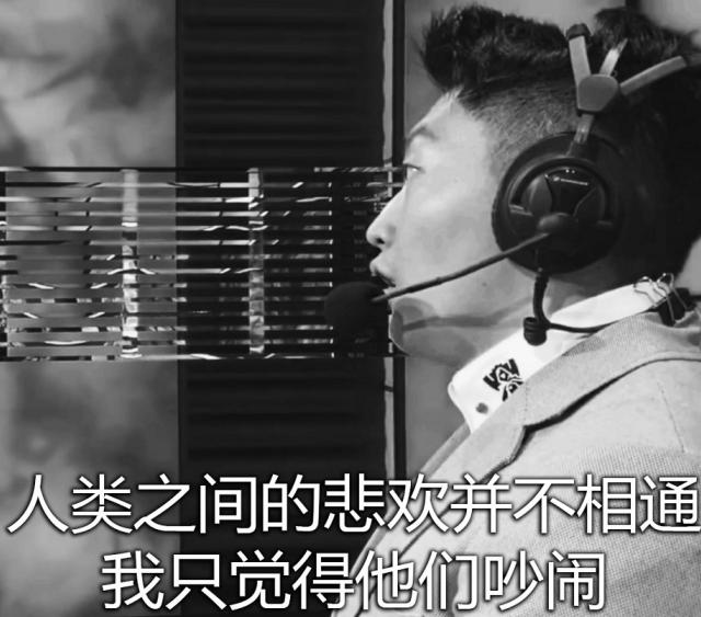 韩网热议G2零封Gen战队:尺帝赛后当场抄键盘揍队友都不过分
