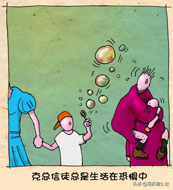 萌萌哒的克苏鲁漫画(5)