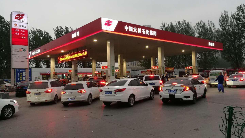 """日本、英国之后,中国也要""""禁燃""""?首个燃油车""""禁售""""城市已定"""