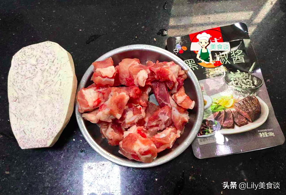 明日大雪,這蒸菜記得做給家人吃,蒸一蒸10分鐘就好,溫暖過冬