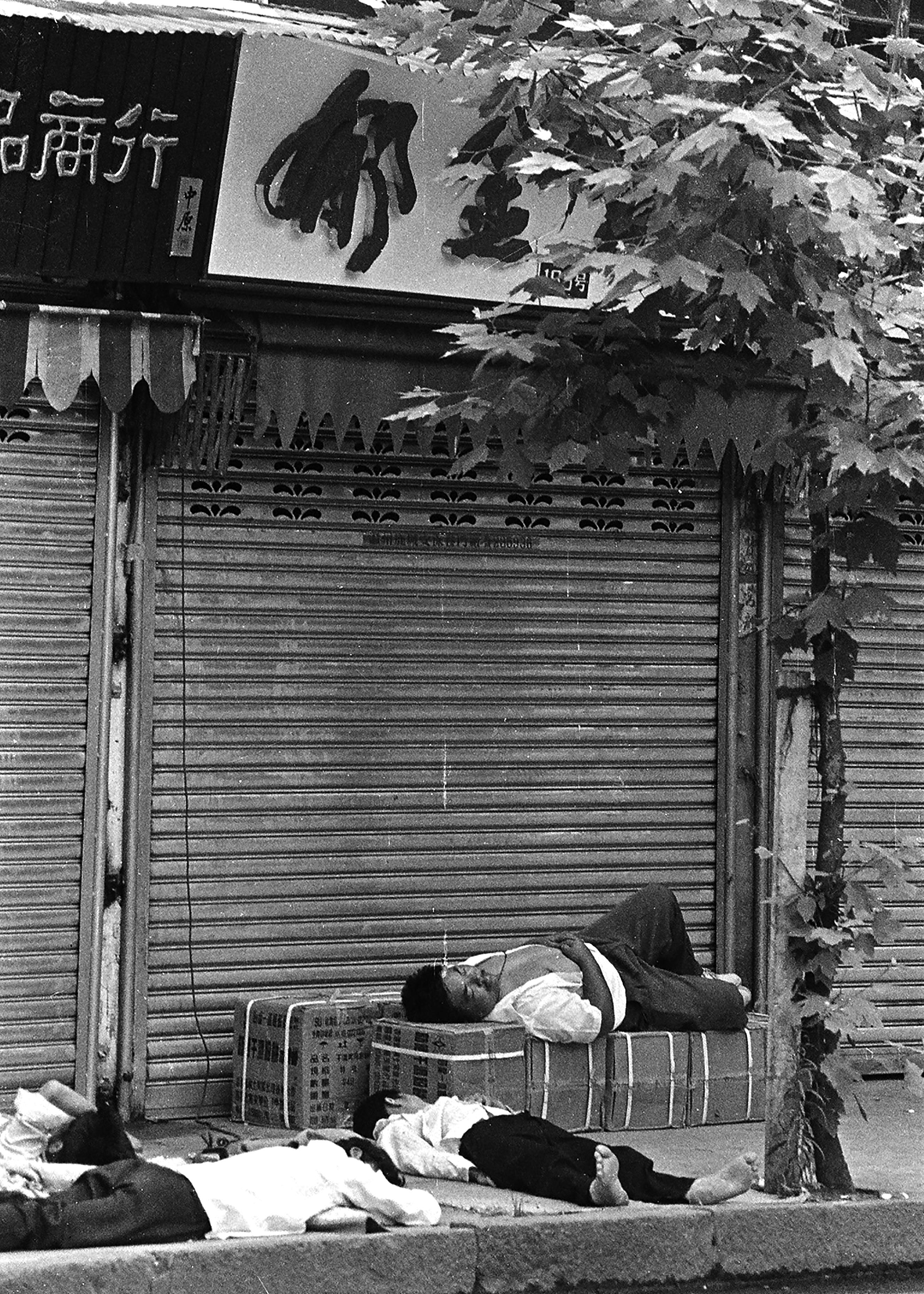 二十七年前的溫州是什麼樣的街拍溫州往事記憶猶存