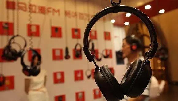 独家|索尼4亿美元战略投资?喜马拉雅FM赴美IPO再陷迷雾