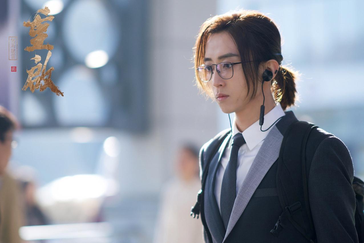 《重启之极海听雷》中,刘丧这个角色太有魅力了