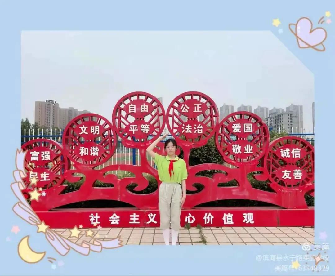 读百年党史 做少年先锋之党史故事宣讲「第7期」——烈士陈涛