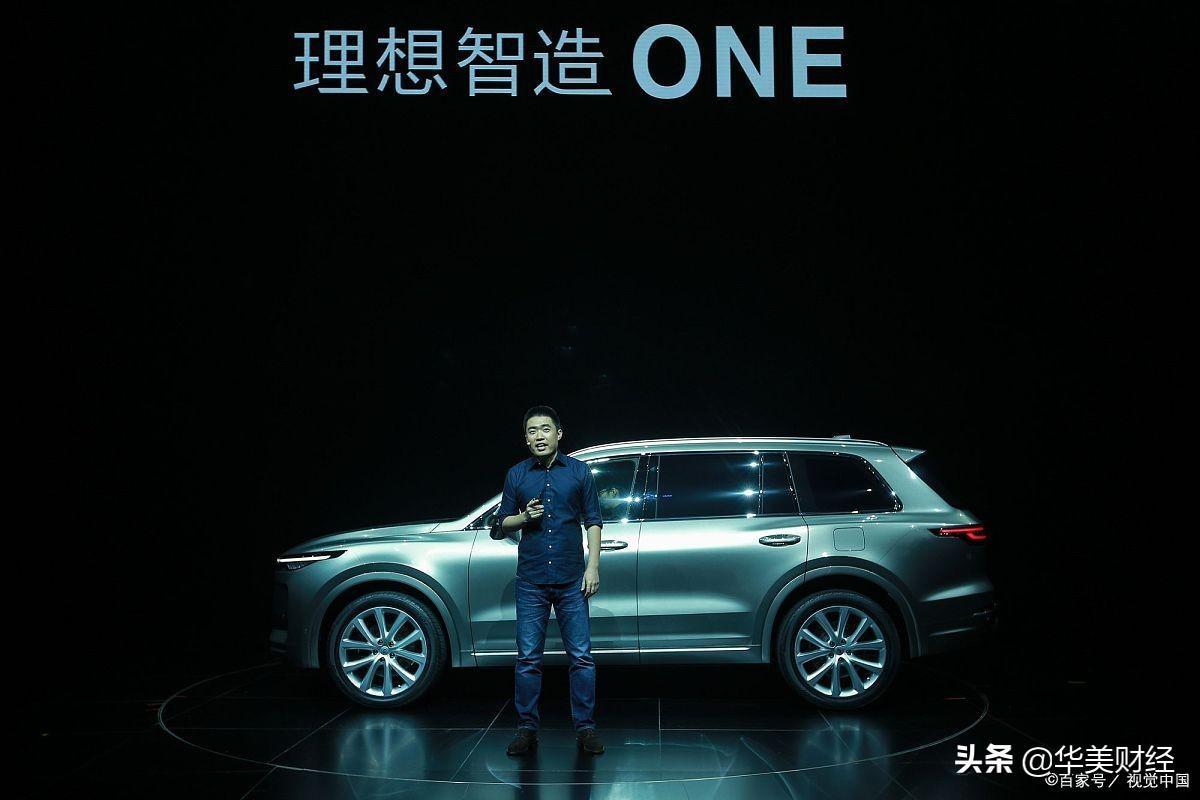 理想车第一次盈利,股价暴跌近10%。CEO为美团王星工作?