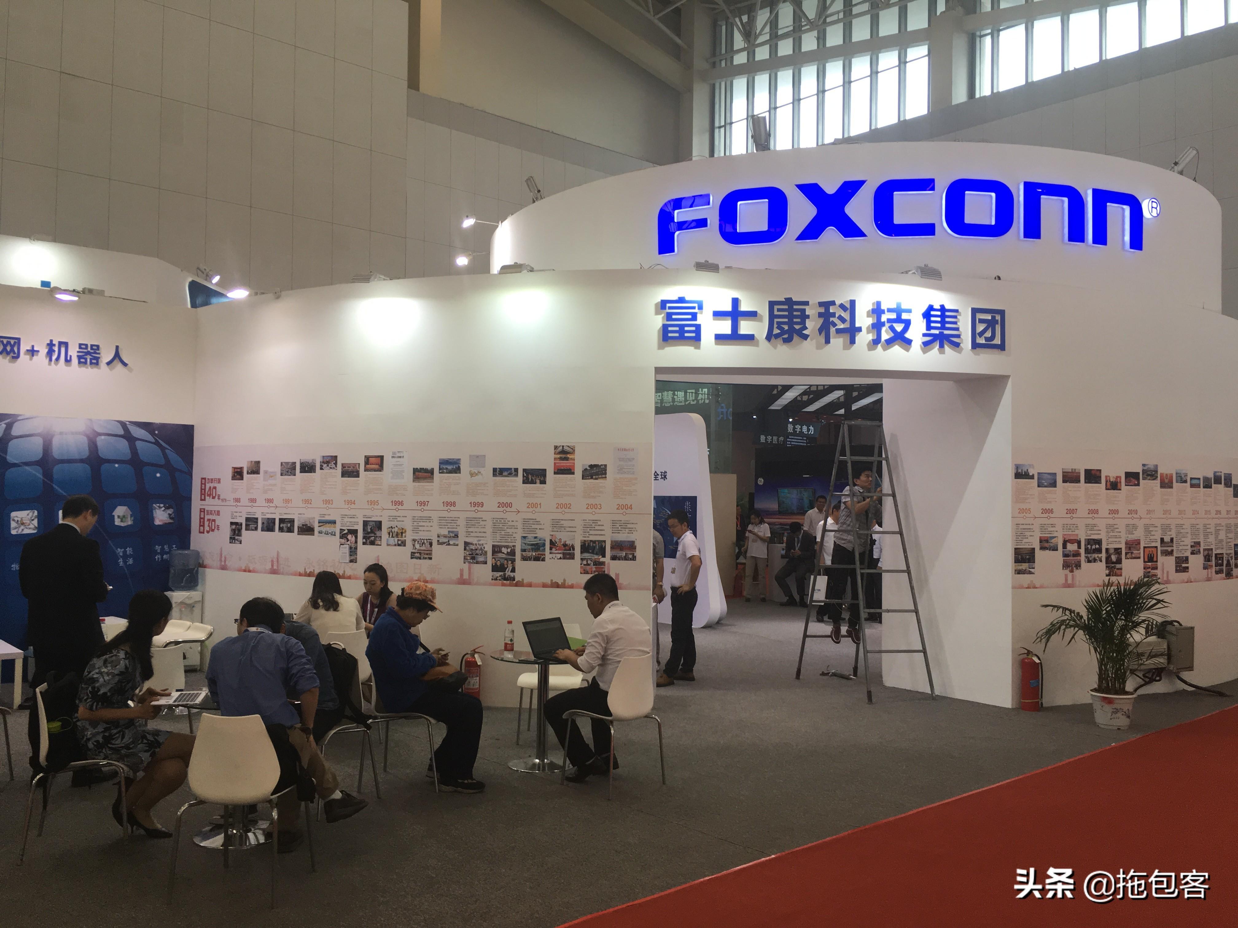 天津富士康(鸿富锦)电子厂 招聘信息