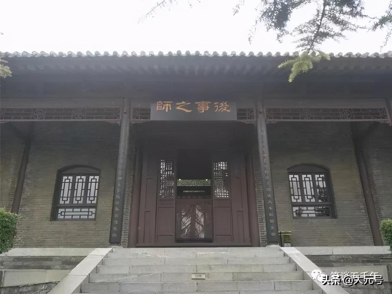 曲江秦二世陵
