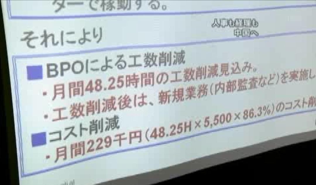 巴菲特90岁生日还在买,这次买的是日本资产。20201124