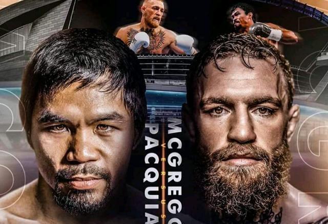 嘴炮教练:康纳与帕奎奥达成拳击比赛协议,但在UFC复出谈崩了