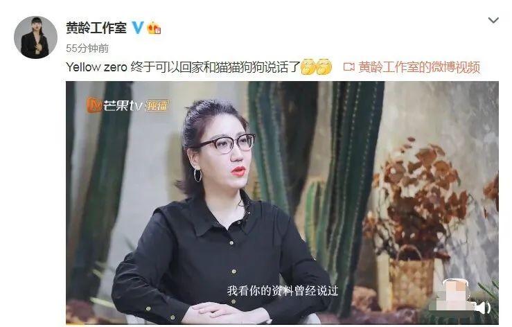 大爆料:王霏霏未能出道成团内幕?宁静黄龄水火不容?