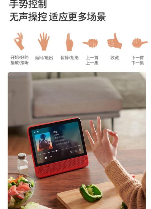 大屏智能音箱该买谁?天猫精灵CC10PK小度智能音箱开箱评测