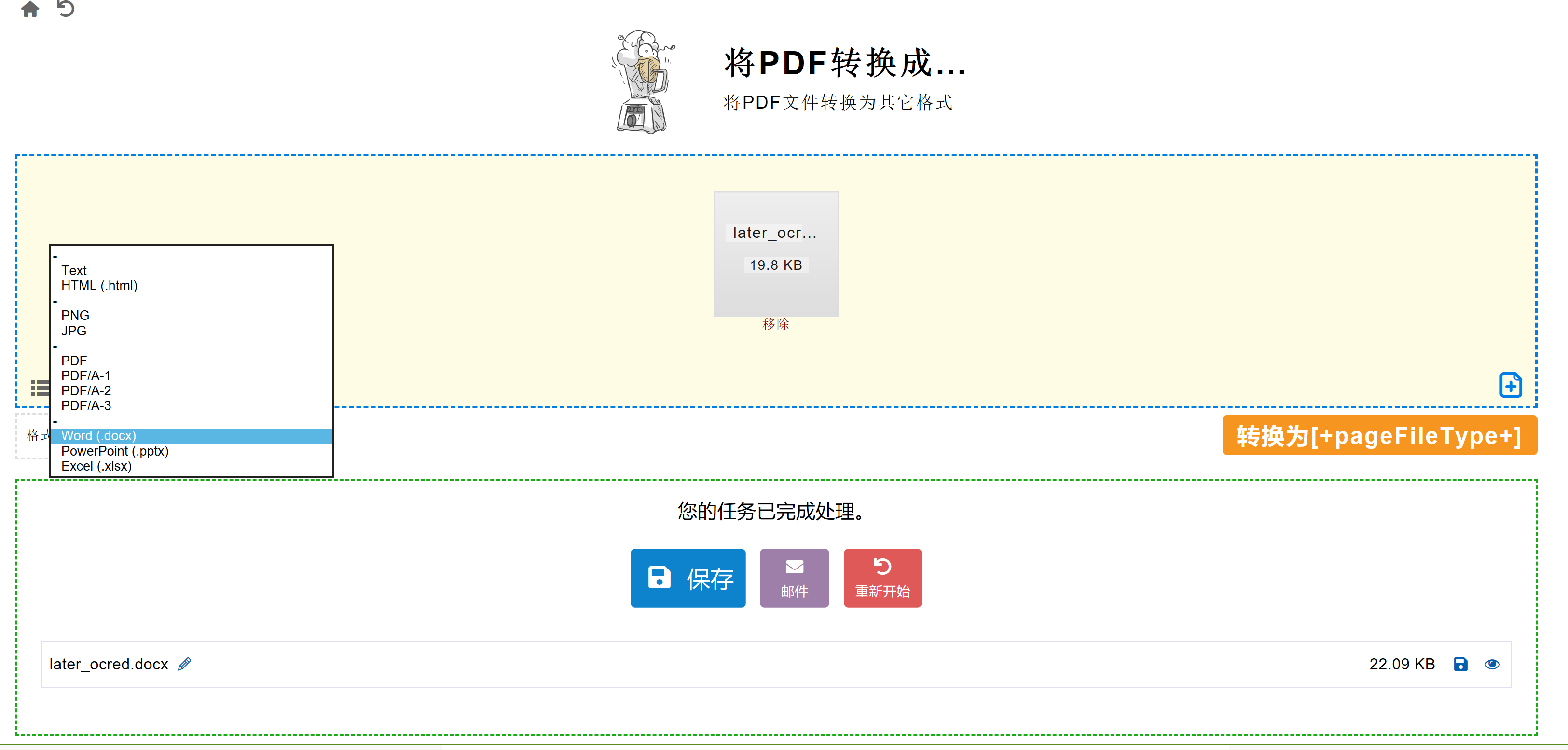 PDF软件那么多,哪一款才是最好用的?