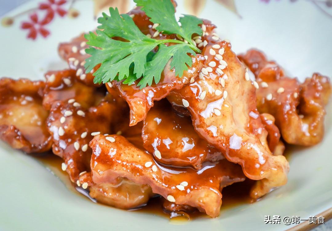 【锅包肉】做法步骤图 焦香酥脆 酸甜可口