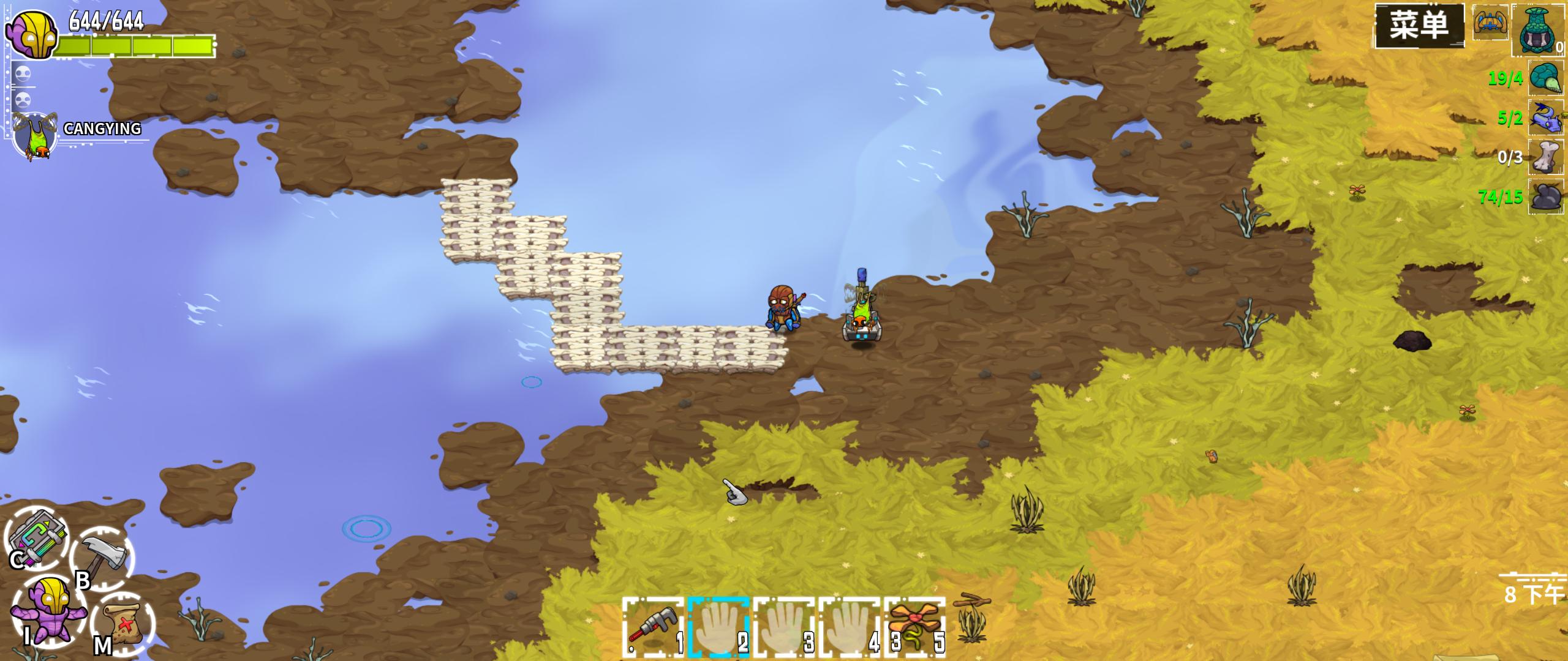 《崩溃大陆》游戏评测——诙谐幽默的画面难掩浅薄的内容