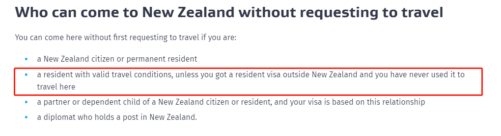 新西兰移民部长宣布:这些人能豁免入境了