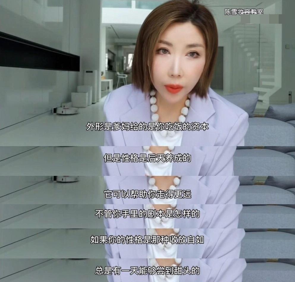 孔雪儿和刘雨昕缺乏礼貌?化妆师爆料陈年往事,虞书欣成正面教材