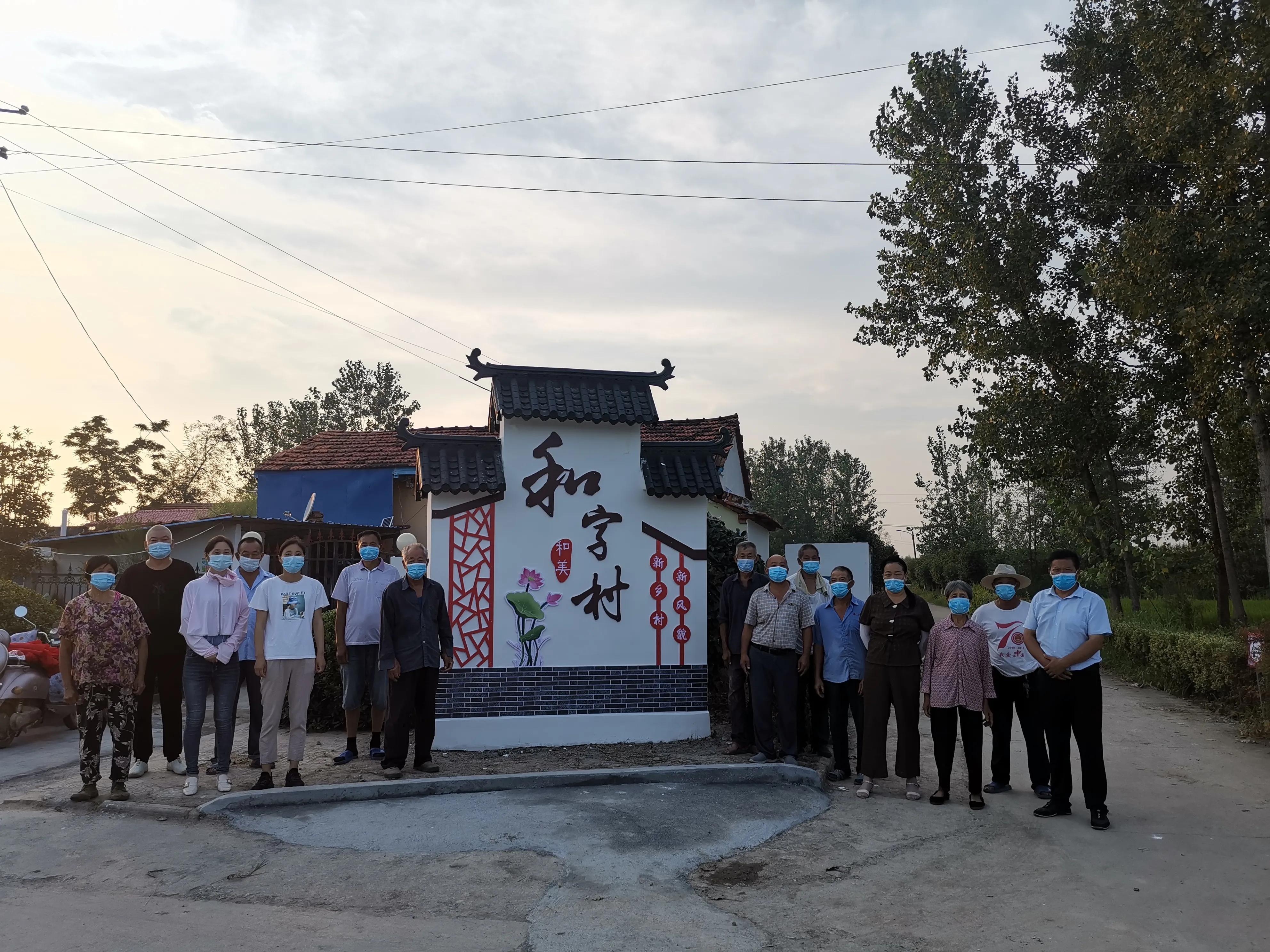潢川县文联主席王道成一行指导和字村建设