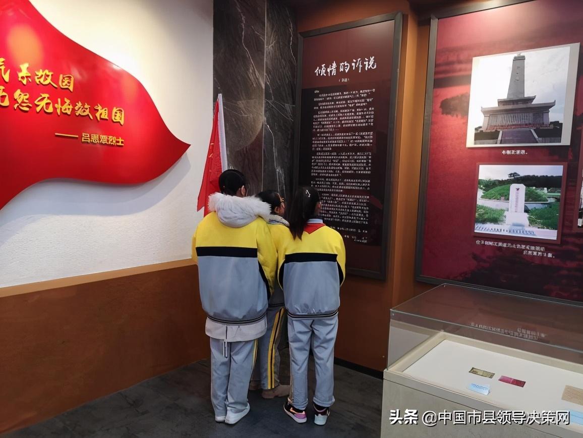 """江苏响水县双园路小学追寻先烈足迹""""犇""""向美好明天"""