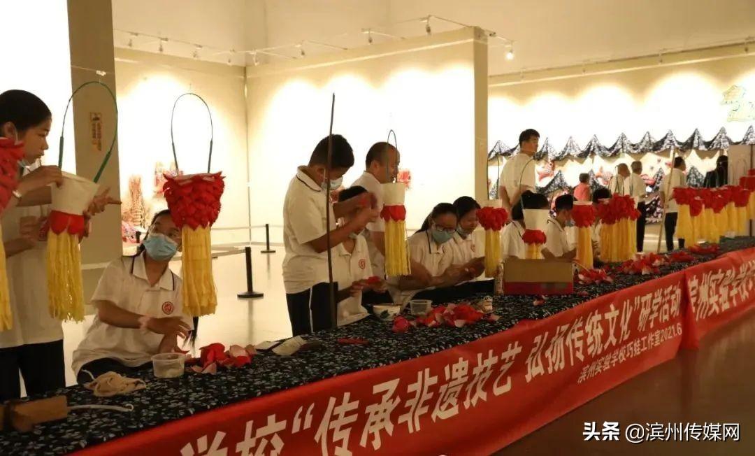 """2021""""文化和自然遗产日""""滨州市非遗系列活动启动"""