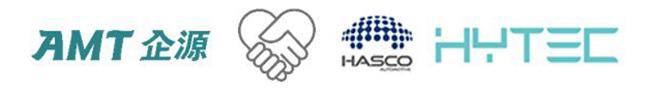 AMT为华域车身、杨浦商贸等企业提供数字化转型专业服务