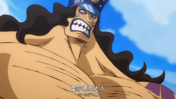 海賊王:御田傳裡的祈禱師是霍爾德姆!壽喜燒極可能是天狗山