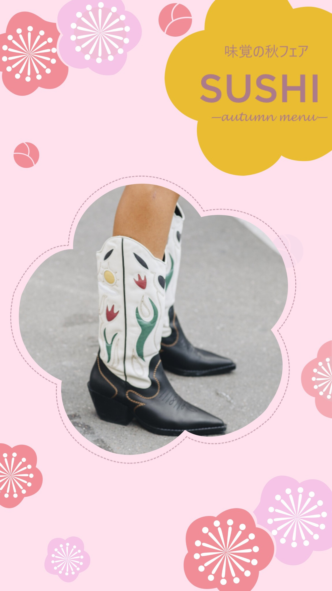 """老爹鞋请退位,秋季气质的你穿上一双""""牛仔靴"""",让你率性又时髦"""