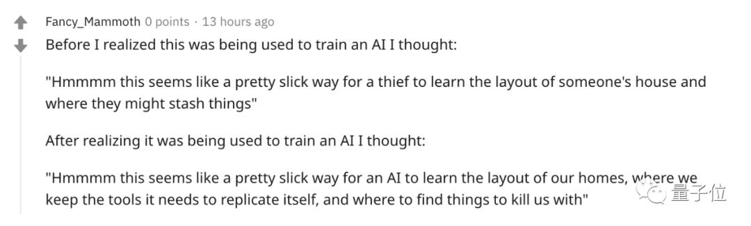 AI版「按图索骥」,比猜画小歌更复杂的的AI交互游戏