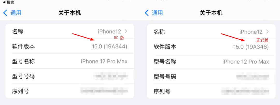新 iOS 15.0 正式版已出,多个新功能再次出现