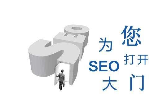 天企网络:服务器对网站SEO优化有什么影响?