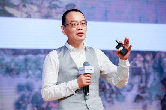 腾讯云发布微瓴开放平台LinkBase,助智慧建筑生态全升级