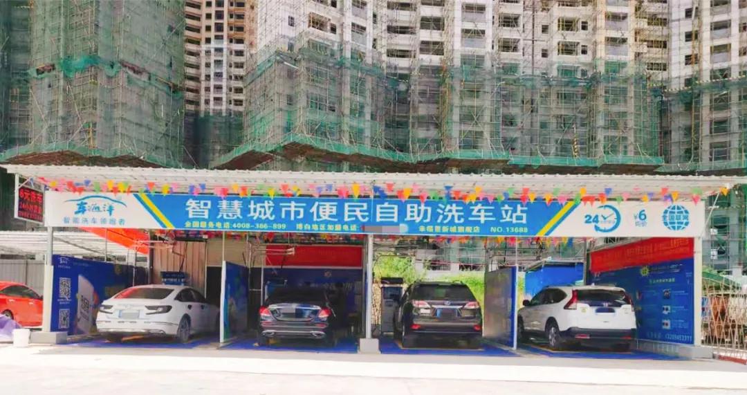 广东、广西、河北一批新站点盛大开业~洗车福利送不停