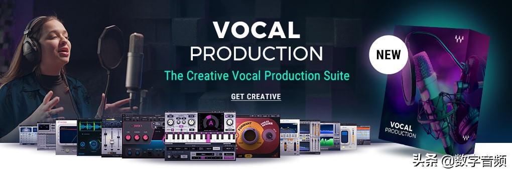 Waves新版推出带有15种流行声乐插件的Vocal Production套装