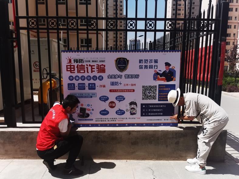 【反电诈进行时】沙井驿街道齿轮厂社区:全民反电诈 守护钱袋子
