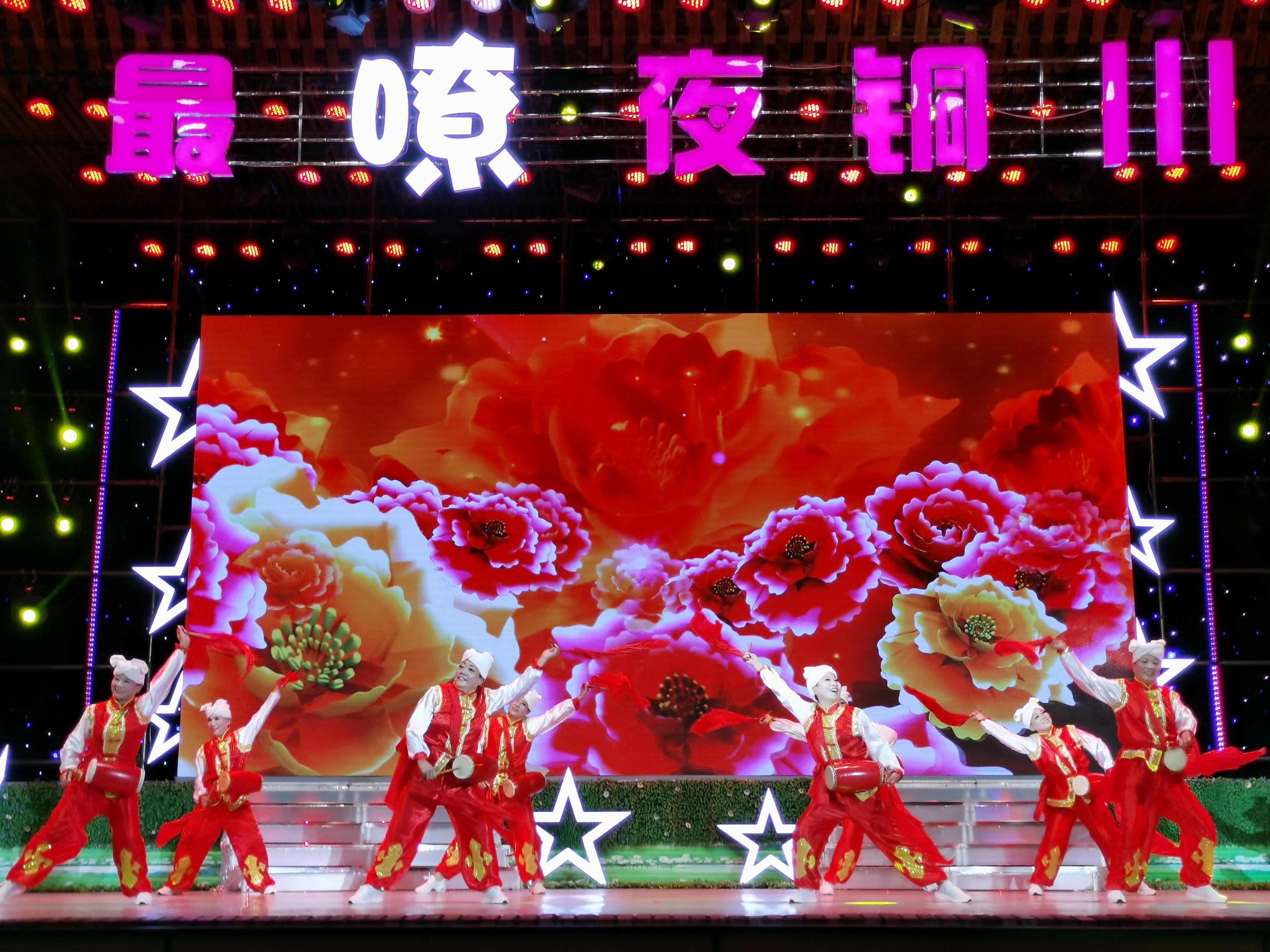 """""""最嘹夜铜川""""陕西铜川举办第27届夏季广场文化活动"""