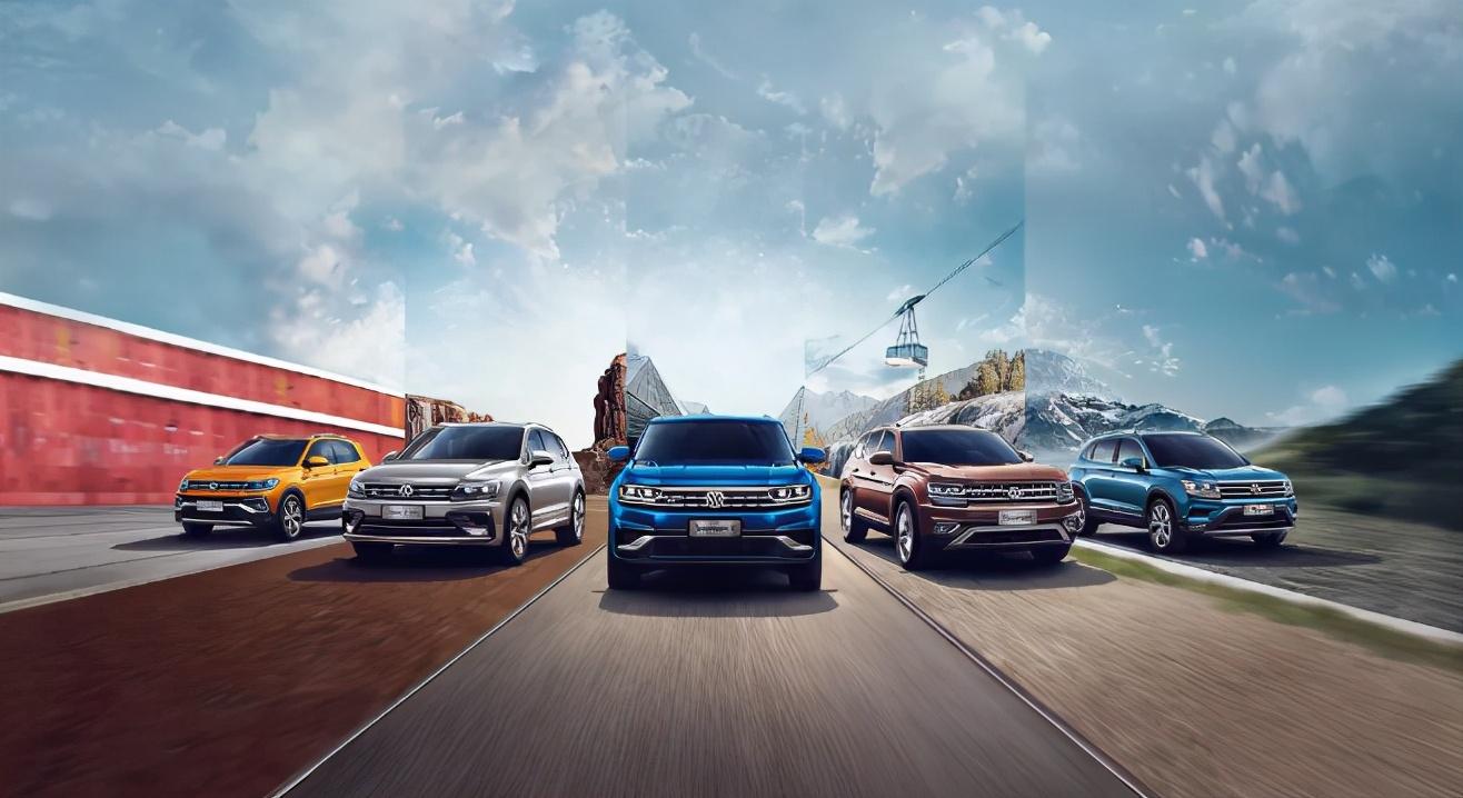 加快布局优化产品结构 看上汽大众提升品牌力战略