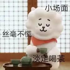 《鸳鸯锅是我最后的倔强,吃不了辣是种什么体验》