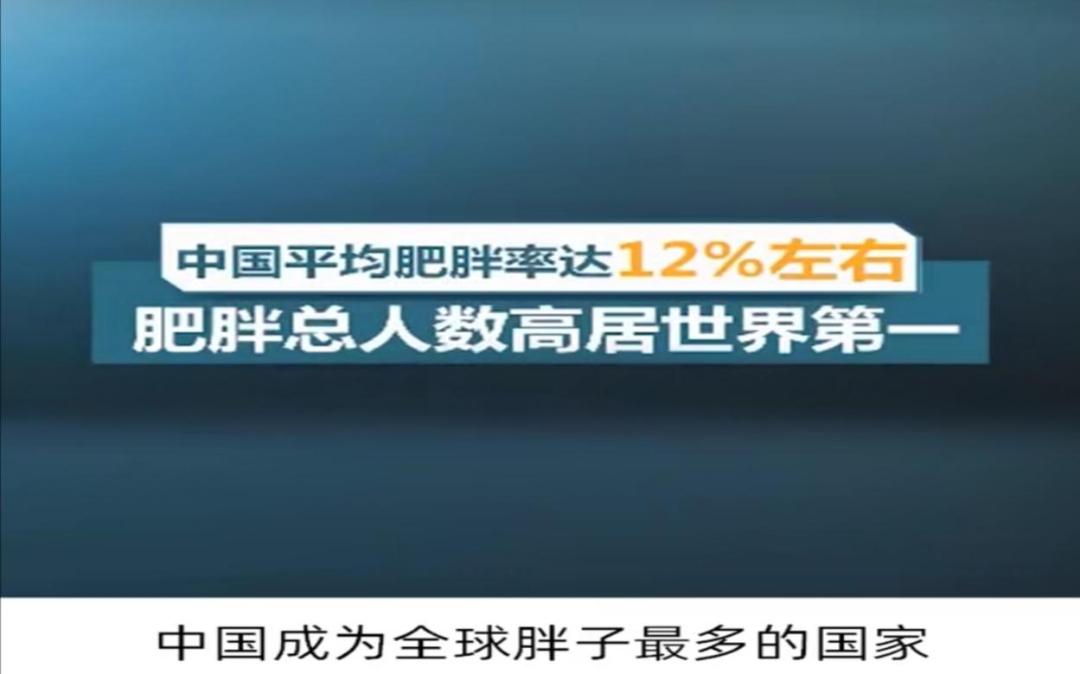 中国减肥市场达到100亿的利润率美业如何从中分蛋糕?