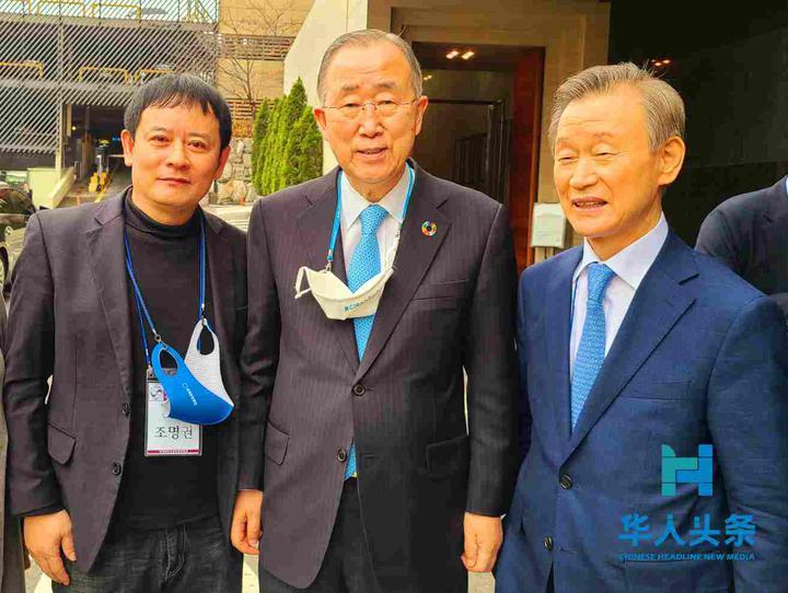 第45次世界韩商领袖代表大会在首尔举行